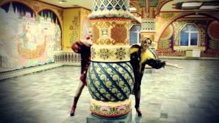 Балаган Лимитед - Свадьба (Official Video)