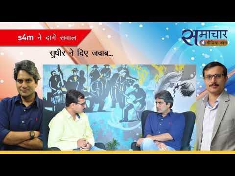 Interview with editor in chief of Zee News Sudhir Chaudhary 6