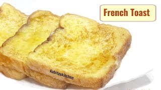 5 मनट म बनए बरड क नसत  French Toast Recipe  Breakfast Recipe  Kabitaskitchen