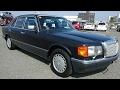 C?mi 79200 km getmi? 1988 Mercedes-Benz 560 SEL ideal v?ziyy?td? 27000 manata
