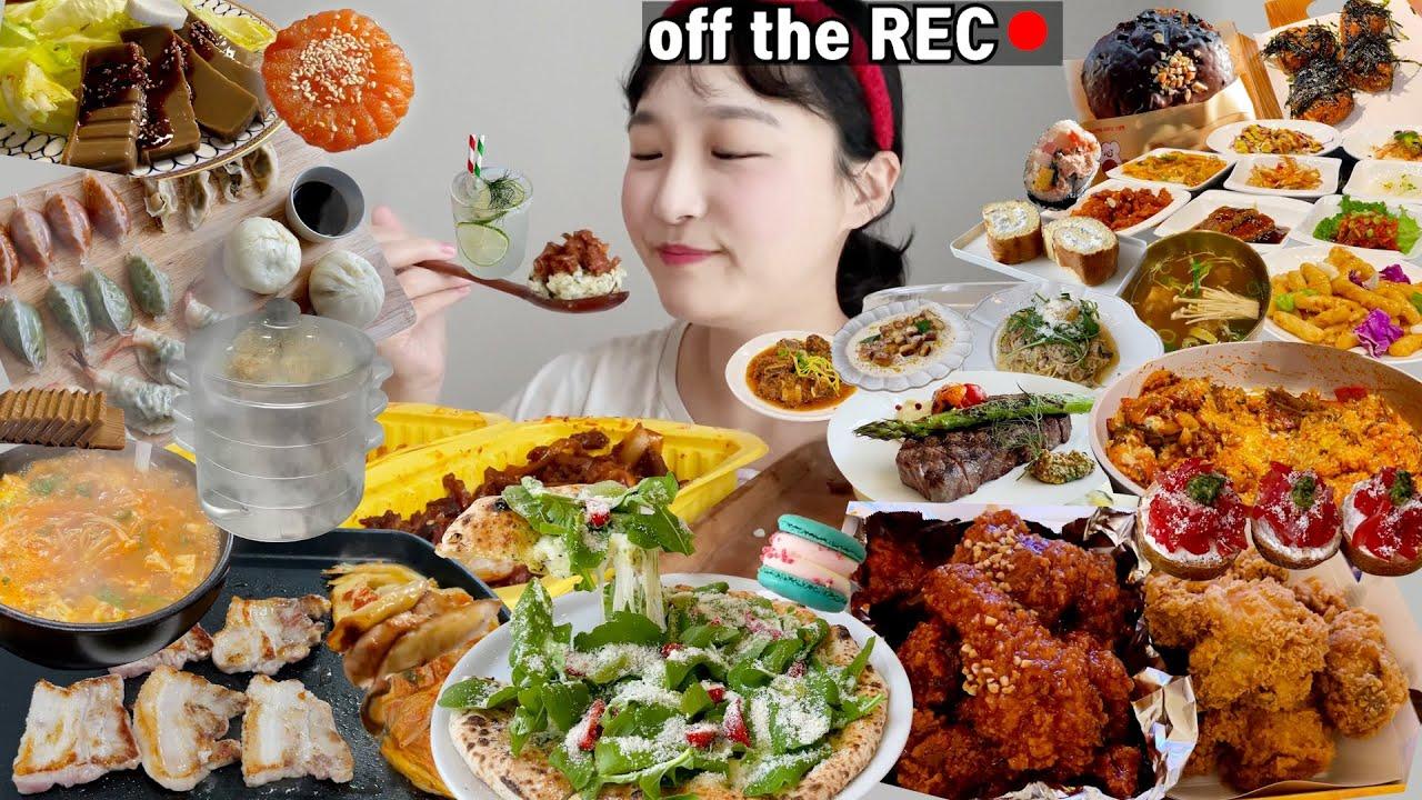 [옾더레] 네.. 결국 동그래지고 말았습니다.. 먹는게 너무 좋아😭 | 팔도비빔면,만두파티,뷔페,bbq황금올리브반반,파스타,스테이크,성심당,약과,삼겹살,웅이네오돌뼈,닭발 등 :D