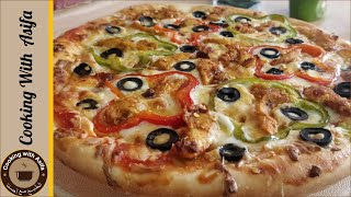 cheese burst pizza recipe cooking with Asifa / homemade pizza recipe