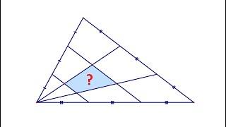 Найдите площадь четырехугольника на рисунке