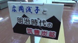 平成27年度,後期連続テレビ小説,「あさが来た」,白岡あさ,大阪実業家,広...