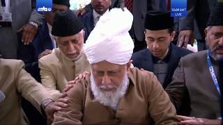 International Bai'at - Jalsa Salana UK 2019 - How to Enter Islam - Dekho Khuda Ne Ek