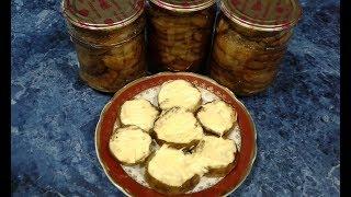 Жареные баклажаны Заготовка на зиму ! Быстро и вкусно! (Рецепт)  БЕЗ СТЕРИЛИЗАЦИИ