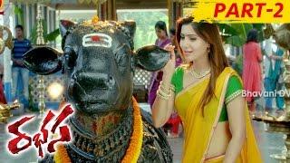 Rabhasa Full Movie Part 2 || Jr. NTR, Samantha, Pranitha Subhash