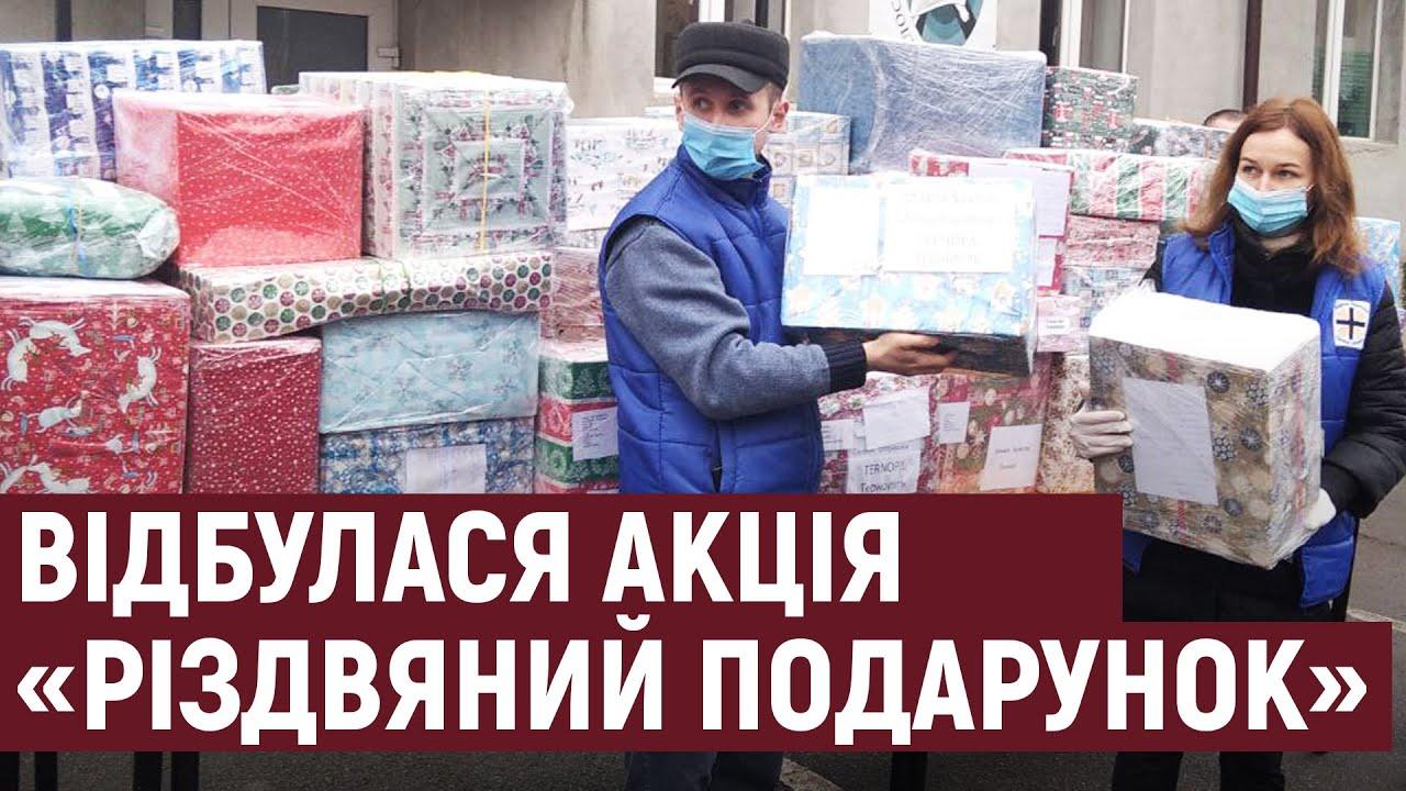 Vánoční balíček 2020 - Ternopil