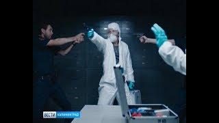 """Приключенческий фильм """"Миллиард"""" стал лидером российского кинопроката / Видео"""