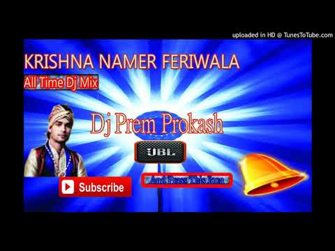 Ami Krishno Namer Feriwala(Durga puja Dance Dhamaka Mix) Dj Prem Prokash