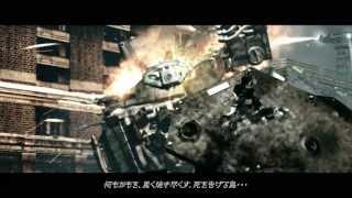 ARMORED CORE VERDICT DAY プロモーション映像 第2弾 【予告編】