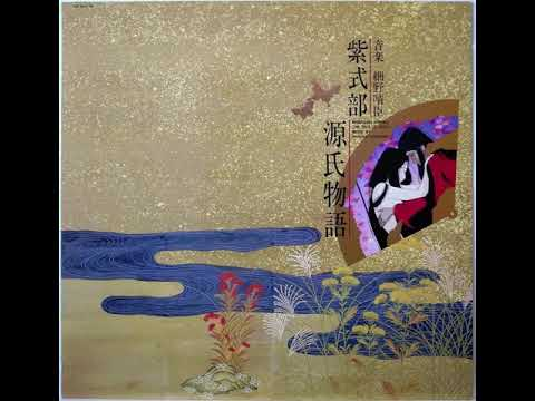 Haruomi Hosono - The Tale Of Genji - 12 舞 (Mai)