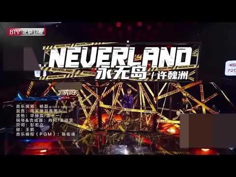 Timmy Xu Neverland Crossover Singer On Beijing Tv 15 08 2020 Youtube