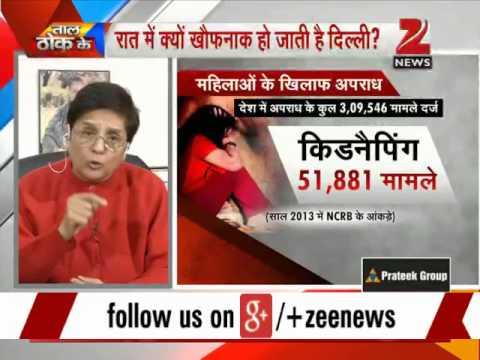 Delhi shamed yet again, women's safety in question-Part 2