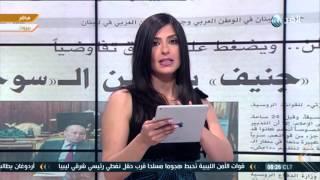 الصحف العربية: تركيا على صفيح ساخن.. وروسيا تنقذ إيران بمجلس الأمن