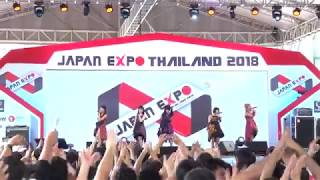 Maneki Kecak - Kimi Wazurai japan expo stage   27   January   2018,...