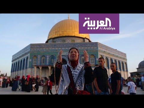 القدس .. أهمية سياسية ودينية