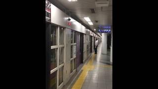京都市営地下鉄東西線 東山駅 乗降合図