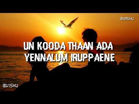 Uyire En Uyire | Poojai | lovely Song With Lyrics |
