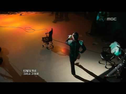 PSY - Right Now, 싸이 - 롸잇 나우, Music Core 20101030