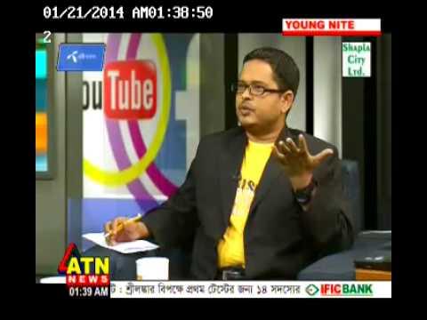 eCourier.com.bd_ATN News Young Nite_20_1_2014