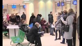 видео Собственники недвижимости Московской области будут платить больше налогов.
