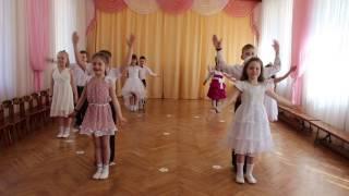 детский танец 'Дружба   это не работа'