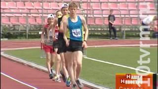 II Всероссийская летняя спартакиада спортивных школ: спортивная ходьба