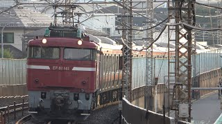 2021/09/13 【AT出場】 E231系 MU43編成 大宮駅 & 南浦和駅 | JR East: E231 Series MU43 Set after Refurbishment