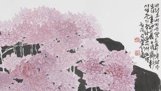 사공홍주 - [사군자] 국화 잎과 줄기 그리기/ How…