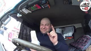 Белгород - Воронеж (Документы для работы на АТИ) Перевозчик РФ