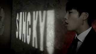 칸토 (KANTO) '말만해 (What You Want)' (feat. 김성규) M/V