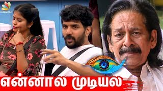 நேருக்கு நேர் பேசு! | Big Boss 3 Promo | Kavin, Madumitha,  Mohan Vaithya