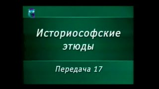 История России. Передача 17. Император Павел 1. Иды Марта: бедный Павел
