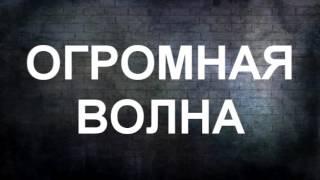 Скачать DREWBRAVE Я НЕПОБЕДИМ Skillet Feel Invincible кавер на русском языке