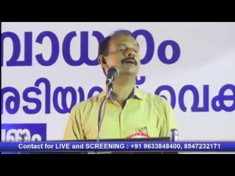 Matha prabhodhanam Moulivaka avakasham,POPULAR FRONT KERALA