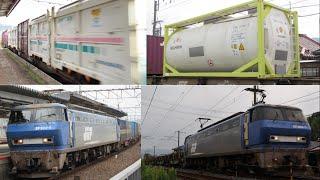 2016年9月15、16日貨物列車撮影記 ~コンテナの送り込み回送と多数のEF200~