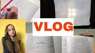 VLOG/Учебная неделя,Мотивация,как я делаю уроки,как я снимаю видео.