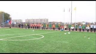 Открытие мини-стадиона по программе «Газпром – детям» в селе Большегривское