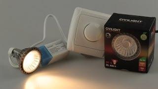 Лампа светодиодная CIVILIGHT MR16 8W HLDM  Dimmable, диммируемая(, 2014-01-15T06:39:28.000Z)