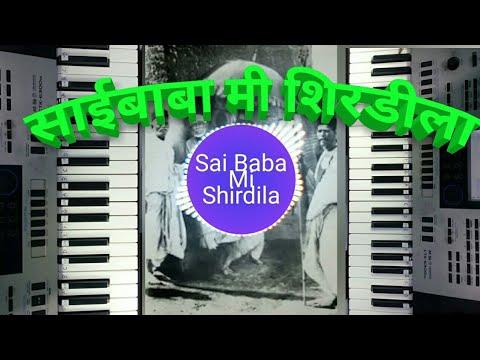 Sai Baba Mi Shirdila || Tula Khandyavar Ghein || Piano || Casio || Play Marathi Music