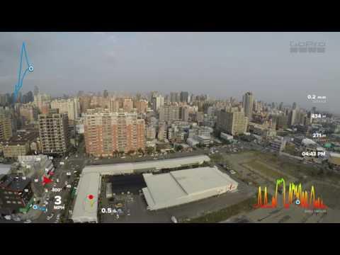 1060311Gopro Karma Drone Shot In 4K In TaiwanTest