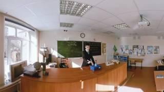 (Video 360) Урок физики. Школа N 40. Тюмень