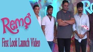 "Remo Movie First Look Launch Video  Sivakarthikeyan, Keerthi Suresh   E3 Talkies"""