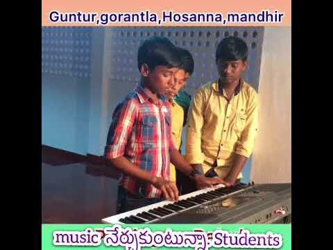 Hosanna music,2018,new year song,పరిశుద్ధుడవై-playing by Hosanna students guntur Gorantla,