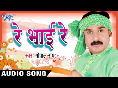 Gopal Rai - Audio Jukebox - Bhojpuri Hot Songs 2015