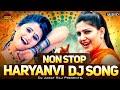 Dj Jagat Raj | Non Stop Haryanvi Dj Song💕90's Haryanvi Superhit Dj Mashup Remix Song💕 Dj Jagat Raj