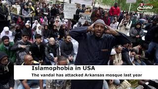 Arkansas Mosque forgives vandal, grants him freedom