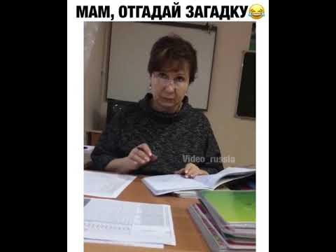 Загадка с подвохом))