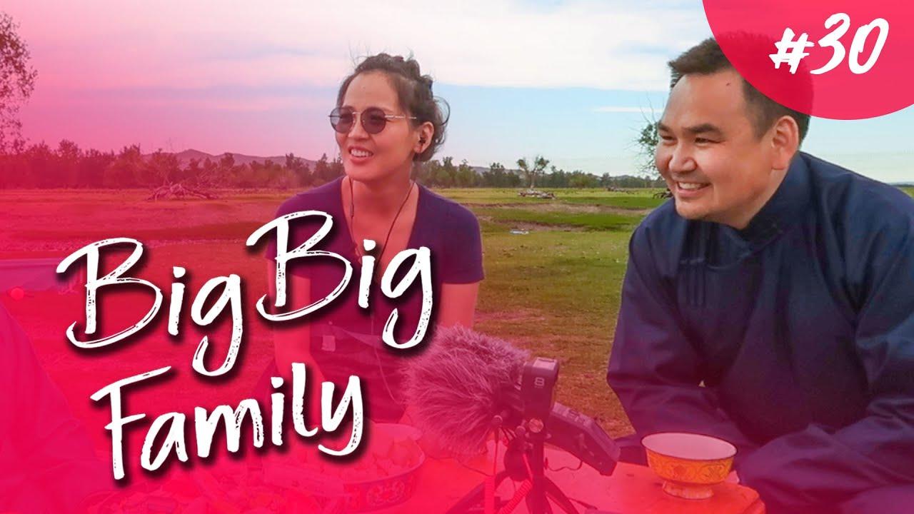 Big Big Family #30